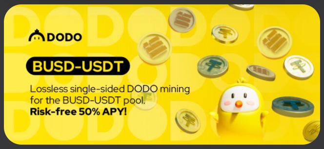 Dodo 仮想 通貨